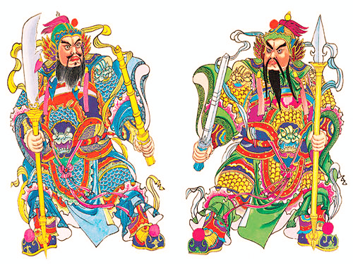 The main door god comes in several different forms. The earliest door gods were Shen Shu and Yu Lei. They were assigned to guard the entrance to heaven ...  sc 1 st  China International Travel Service & Worshipping Door Gods a Chinese Spring Festival Custom - CITS